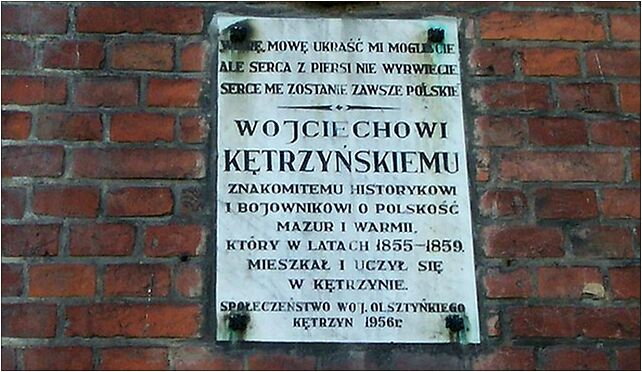 Tablica LO Kętrzyn, Bałtycka, Kętrzyn 11-400 - Zdjęcia